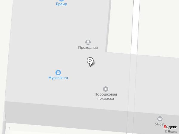 Дело Мастера Боится на карте Одинцово