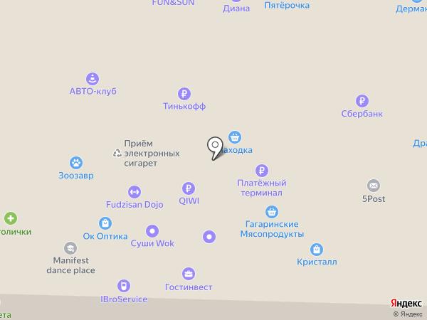 Диоланд Стройсервис на карте Одинцово