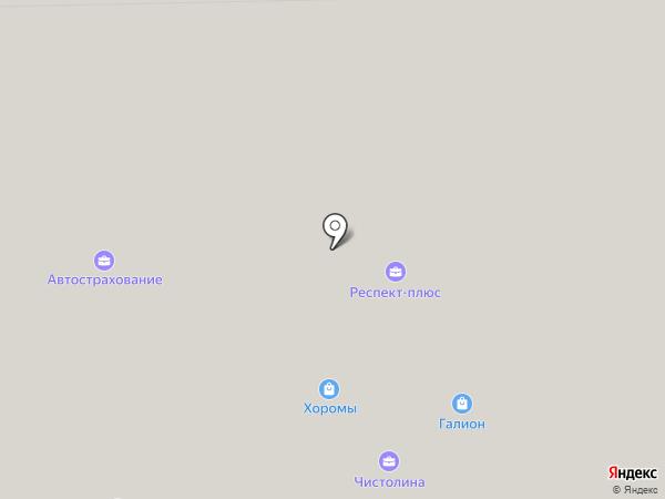 Алготранс на карте Одинцово