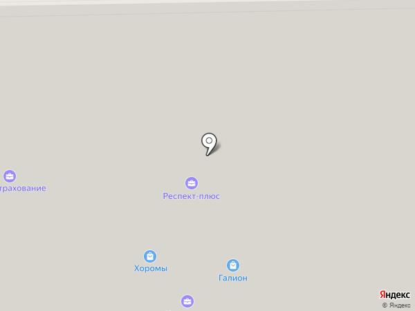 Септик сервис на карте Одинцово
