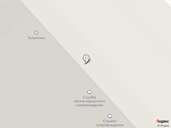 Управление опеки и попечительства на карте Красногорска