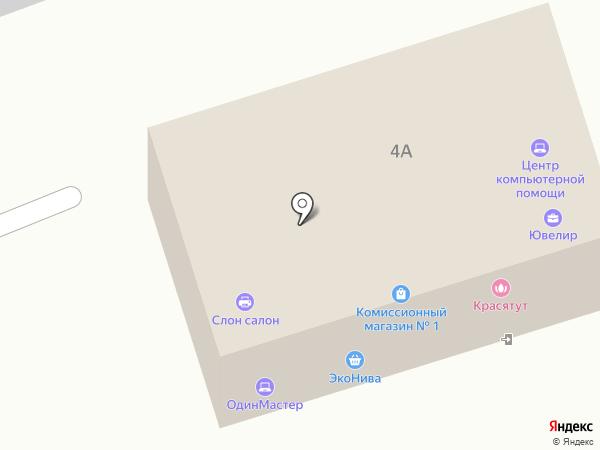 Аптека на карте Одинцово