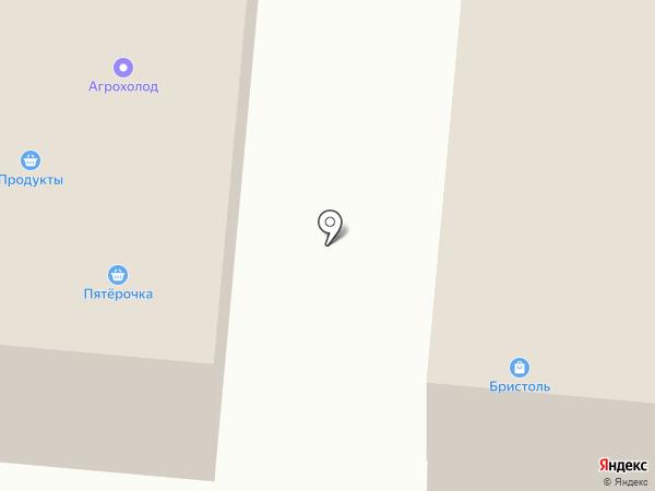 Сгомонь на карте Одинцово