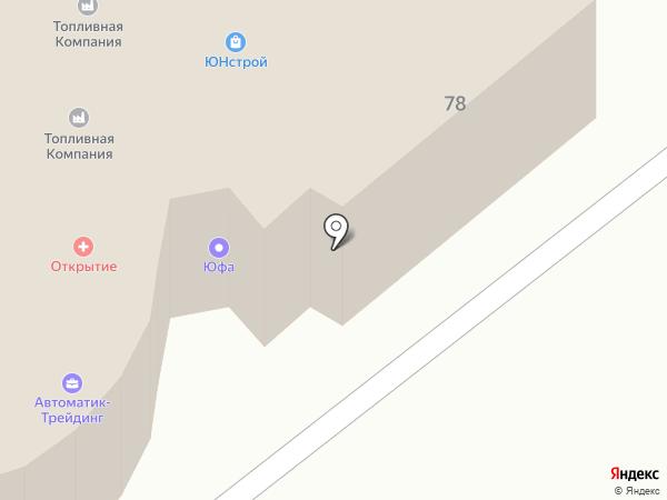 Автоматик-Трейдинг на карте Одинцово