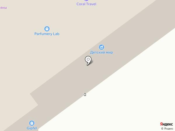 Нияма на карте Одинцово