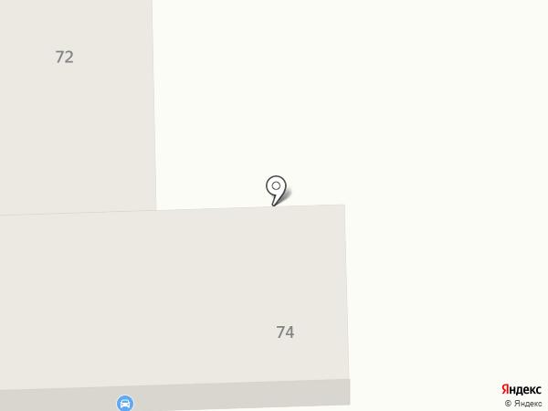 Электрический мир на карте Анапы
