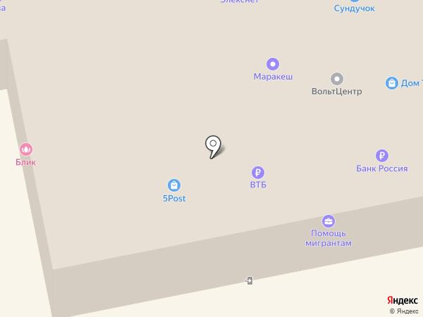 МАКС-М на карте Москвы