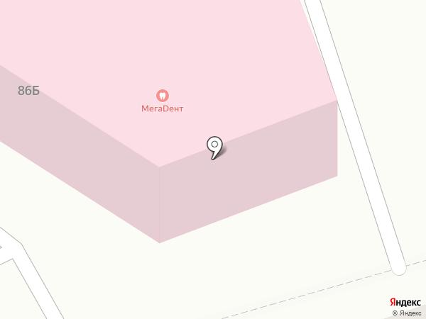 МегаДент на карте Одинцово