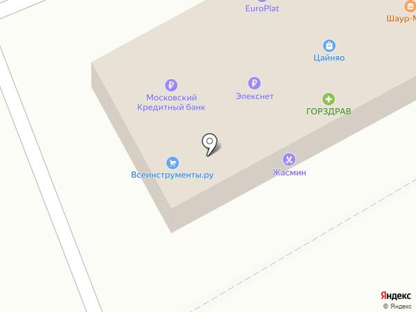 EuroPlat на карте Одинцово