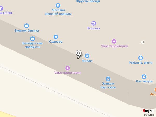 Магазин мясной и колбасной продукции на карте Химок