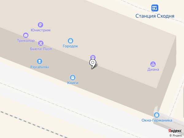Интернет-магазин одежды на карте Химок