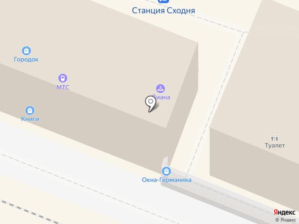 Studio Blesk на карте Химок