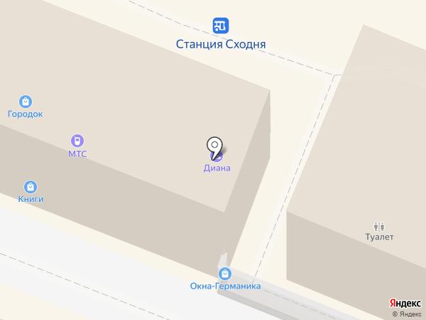 Книжный магазин на карте Химок