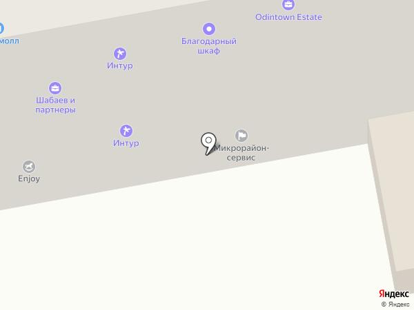 Идеал на карте Одинцово