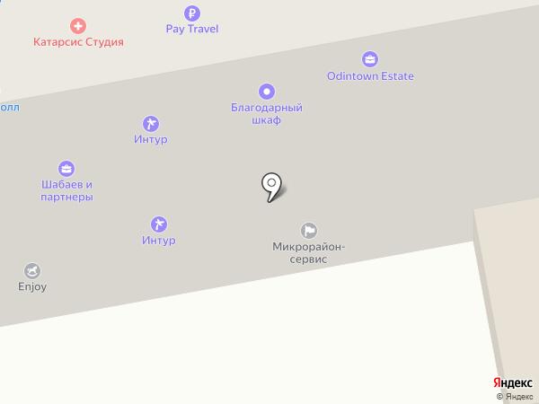 Венда на карте Одинцово