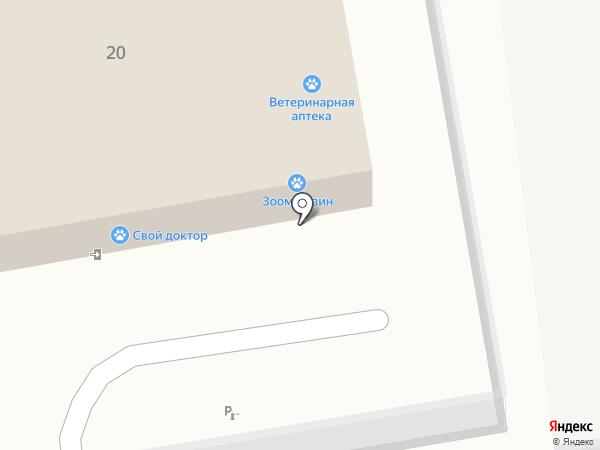 Свой Доктор на карте Красногорска