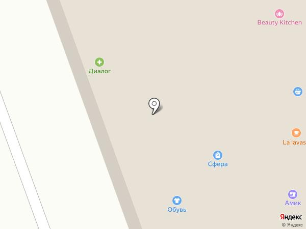 Диалог на карте Одинцово
