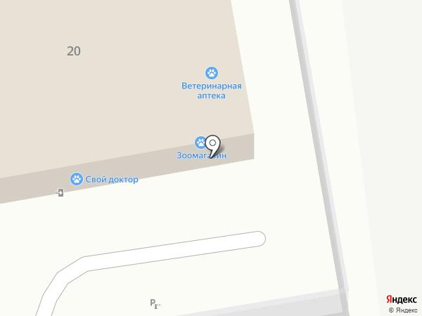 Ветеринарная клиника доктора Лапшина на карте Красногорска
