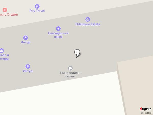 Микрорайон-Сервис на карте Одинцово