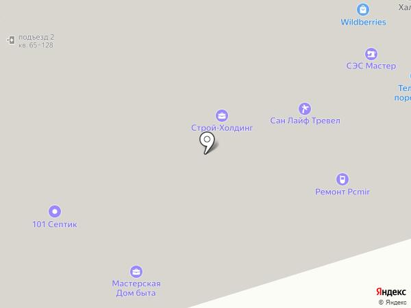 TourPay на карте Одинцово