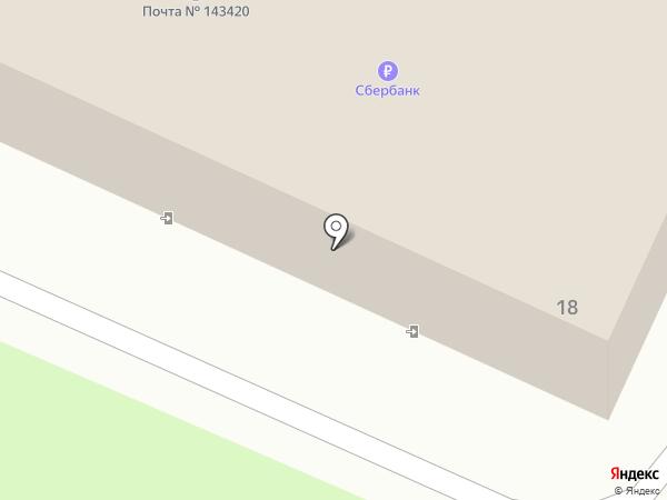 Банкомат, Почта Банк, ПАО на карте Архангельского