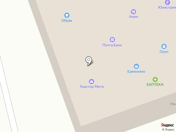 Платежный терминал, Сбербанк, ПАО на карте Одинцово