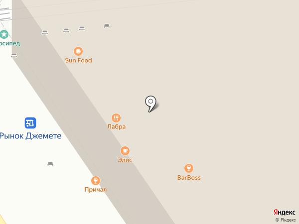 Элис на карте Анапы