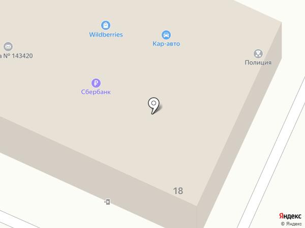 Почтовое отделение №143420 на карте Архангельского
