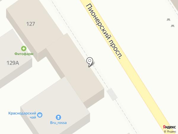 Краснодарский чай на карте Анапы