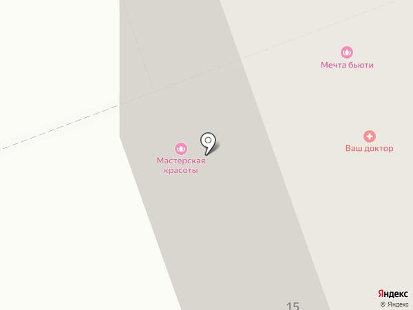 Мастерская Красоты Майи Тимченко на карте Одинцово