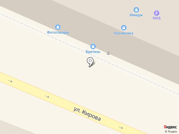 Банкомат, Банк Возрождение, ПАО на карте Химок