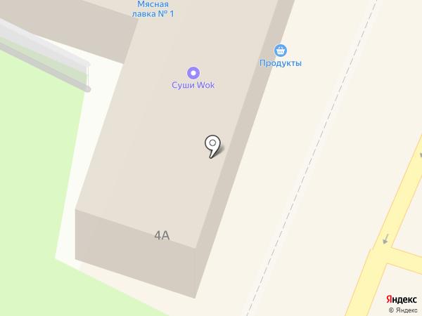 Суши Wok на карте Химок
