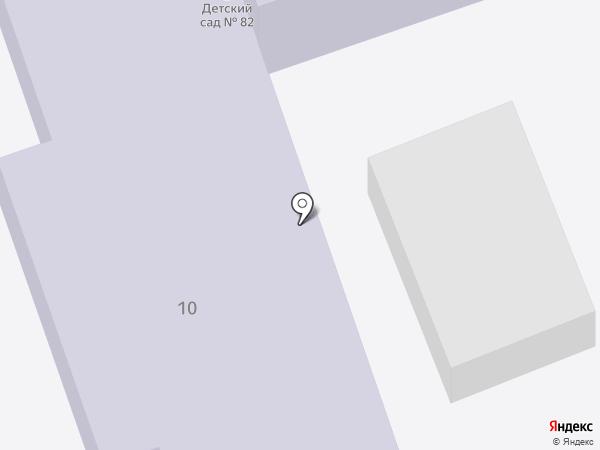 Детский сад №82 на карте Одинцово
