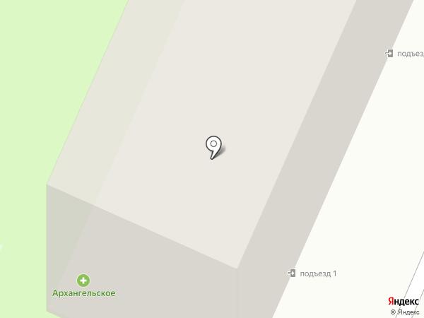 ЗдравСити на карте Архангельского