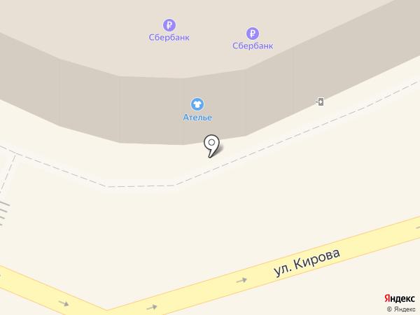Платежный терминал, Сбербанк, ПАО на карте Химок