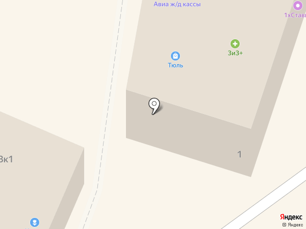 Центр Экспресс на карте Химок