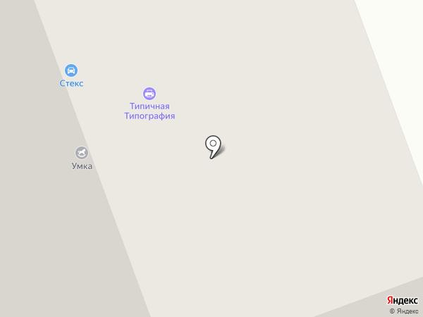 Блажъ на карте Одинцово