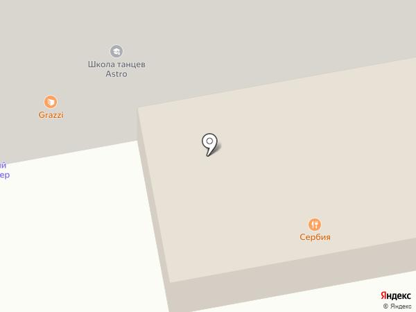 Astro на карте Одинцово