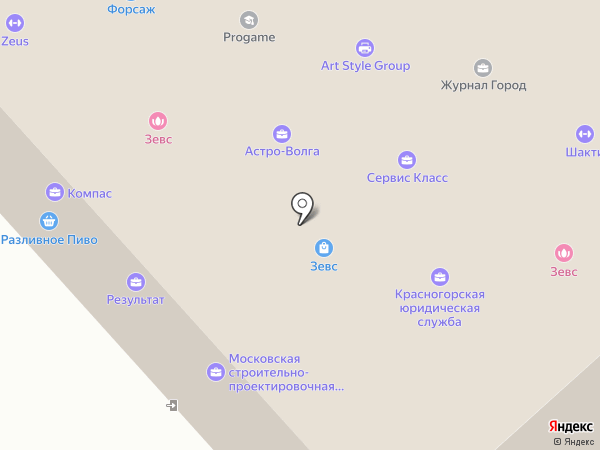 ЗЕВС на карте Красногорска