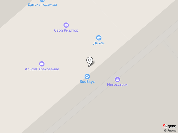 ЗооВкус на карте Красногорска