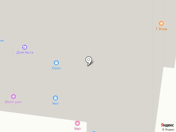 Уют на карте Одинцово