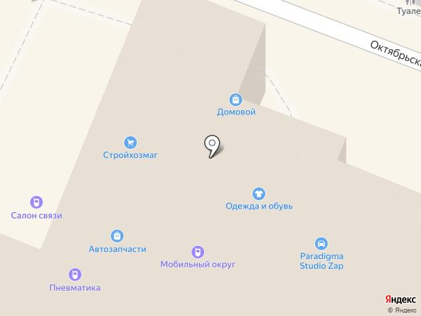Магазин сантехники и лакокрасочных материалов на карте Химок