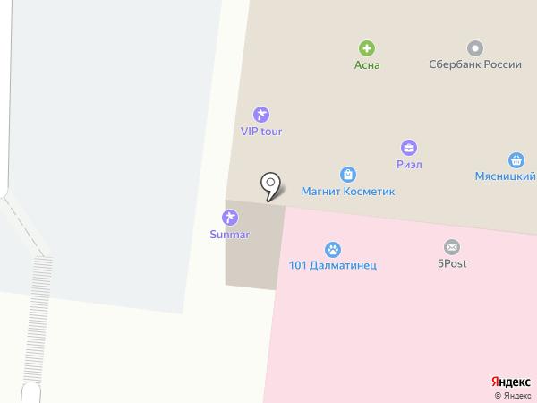 S`bargetto на карте Химок