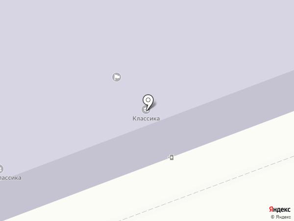 911 на карте Одинцово