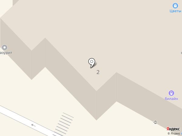 МегаФон на карте Химок