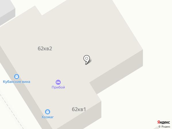 Причал на карте Анапы