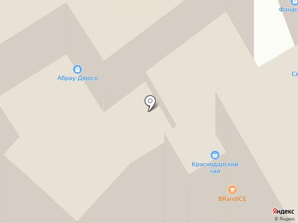 OLIA на карте Анапы