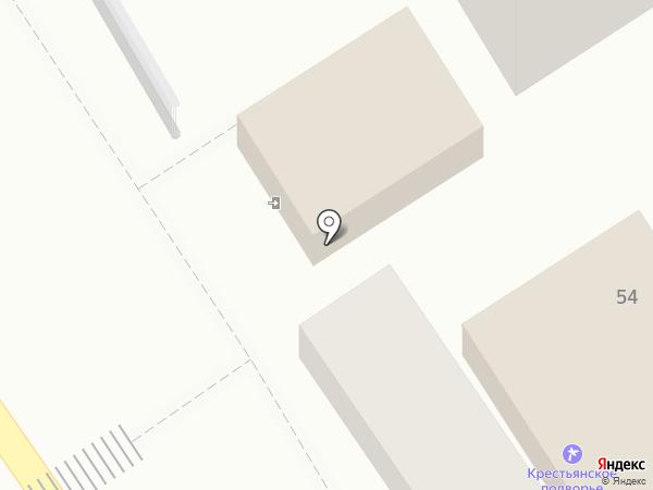 Яства на карте Анапы