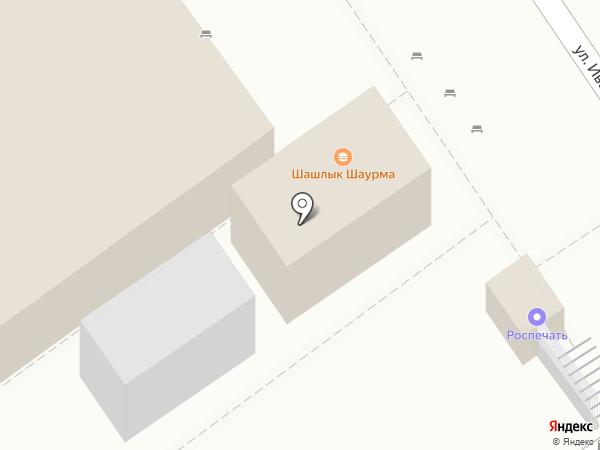 Бистро №9 на карте Анапы