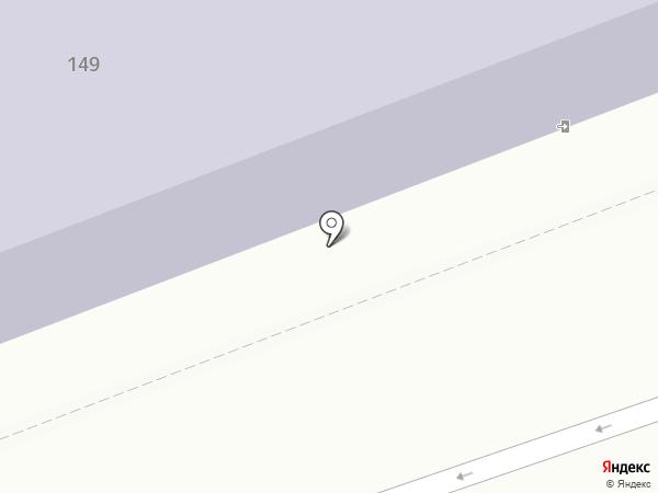 Классика на карте Одинцово